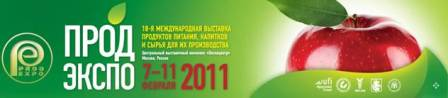 ПРОДЭКСПО-2011