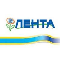 650 млн рублей вложит «Лента» в строительство гипермаркета в Волжском