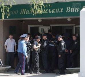 Харьковский завод шампанских вин захвачен рейдерами