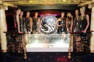 Журнал Q с компанией «Русский Стандарт Водка» вручили премии лучшим британским исполнителям