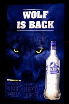 Eristoff: возвращение волков