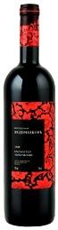 Журнал Напитки №2_2011 Русское вино на пороге большого прорыва