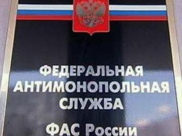 ФАС уличил в сговоре минсельхоз и «Алкогольные заводы Гросс»