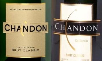 Domaine Chandon полностью обновит дизайн