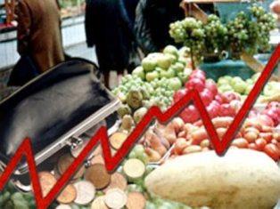 Инфляция растет неумолимо