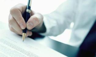 Росалкоголь подписал меморандум с Черногорией