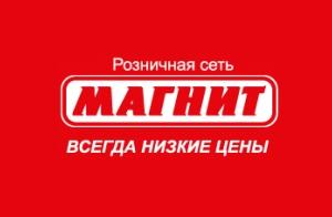 """Прибыль краснодарского """"Магнита"""" снизилась на 39,2%"""