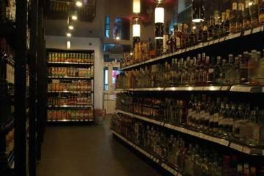 Кузбасс ограничил алкоголь