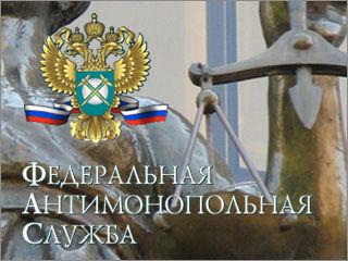 ФАС: новгородские власти ограничили алкогольную конкуренцию