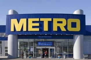 Рост продаж удвоил прибыль Metro