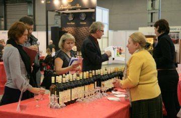 Открытие 5-й международной специализированной выставки-дегустации «Карта вин»