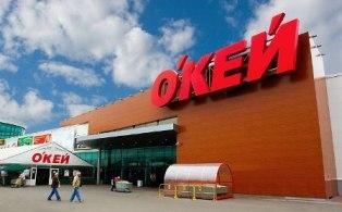 «О'кей» взяла 1,5 млрд рублей в кредит