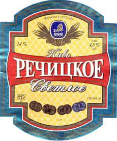 Речицкое пиво получило «серебро» на European beer star