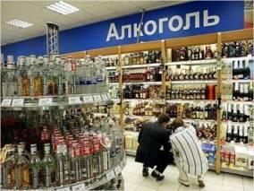 """Кому на Руси """"ночной запрет"""" не люб"""