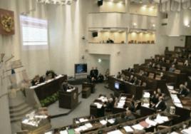 Совет Федерации одобрил повышение акцизов