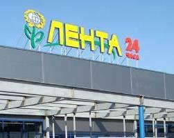 «Лента» открывает первый гипермаркет в Ростове