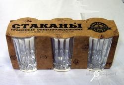Стали известны любимые марки водок российских мужчин