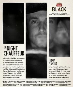 Stella Artois перенесет в мир черно-белого кино