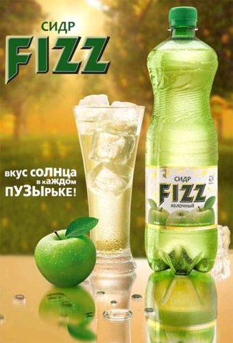 """Сидр FIZZ от """"Лидского пива"""""""