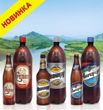 """Пиво """"Байкалфарм"""" с водочными названиями"""