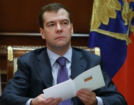 Медведев решил судьбу акцизов