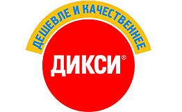 """3 миллиарда рублей вложит """"Дикси"""" в расширение сети"""