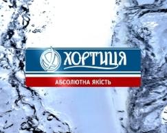 """""""Хортиця"""" объявила планы на год"""