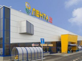 «Лента» откроет третий гипермаркет в Омске