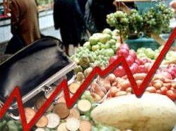Инфляция приближается к 8%-ой отметке