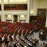 Парламент Украины может запретить продажу алкоголя в ларьках
