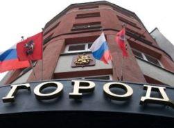 ЕГАИС задерживает декларирование алкоголя в Москве