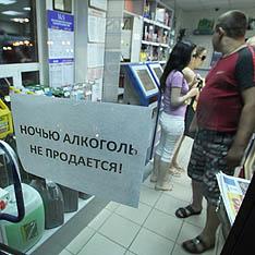 Нижегородские продавцы алкоголя пытаются обойти закон