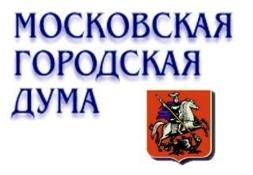 Мосгордума о лицензировании и защите прав потребителей