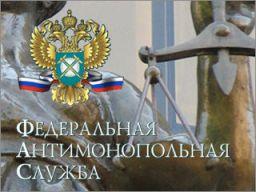 ФАС выявила сговор на алкогольном рынке  Красноярского края