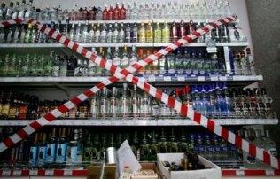 Самара ограничила алкоголь