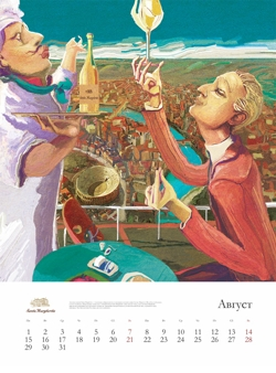 Биографию вин рассказали в календаре