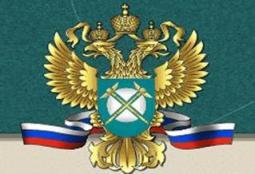 ФАС уличила Росалкоголь в нарушении закона «О защите конкуренции»