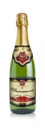 """Игривое вино """"Шампанелла"""""""