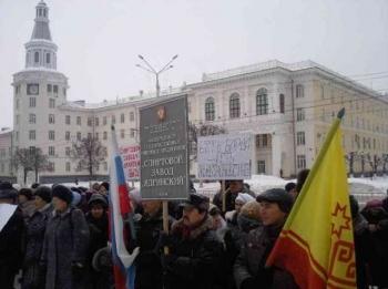 Митинг протеста работников Росспиртпрома