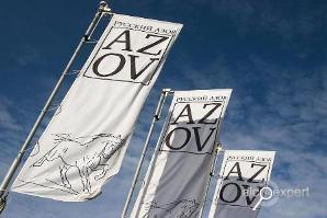 Напитки №1_2011 «Русский Азов» репозиционирует свою главную линейку