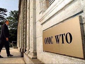 ВТО защитит  географические бренды