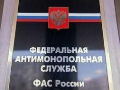 "Самарскую компанию накажут за рекламу ""лечебной"" водки"