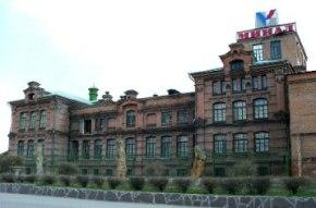 Завод «Минал» будет запущен в I квартале 2011 года