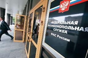 4,5 млн руб. за повышение цены