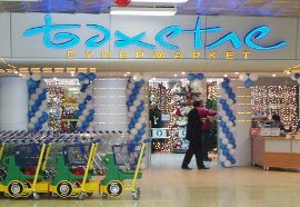 «Бахетле» намерен открыть магазин в Барнауле