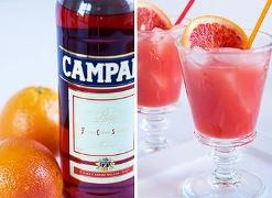 Самостоятельная Gruppo Campari