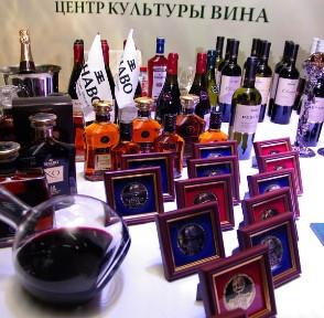 В Одессе открылась выставка «Вино и виноделие»
