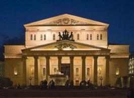 Большой театр добавил к своему имени слово «водка»