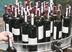 Минский завод виноградных вин - первый в Беларуси