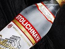 Пути Ogilvy и бренда Stolichnaya расходятся